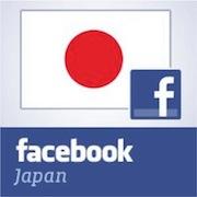 Mixi ใกล้ถูก Facebook  แซงในญี่ปุ่น