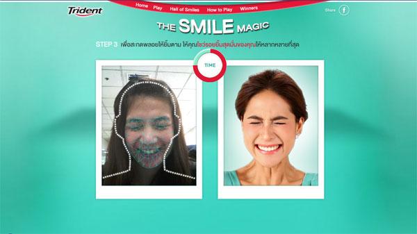 หมากฝรั่ง Trident ชวนสะกดพลอยให้ยิ้มตามผ่าน Face Tracking Augmented reality