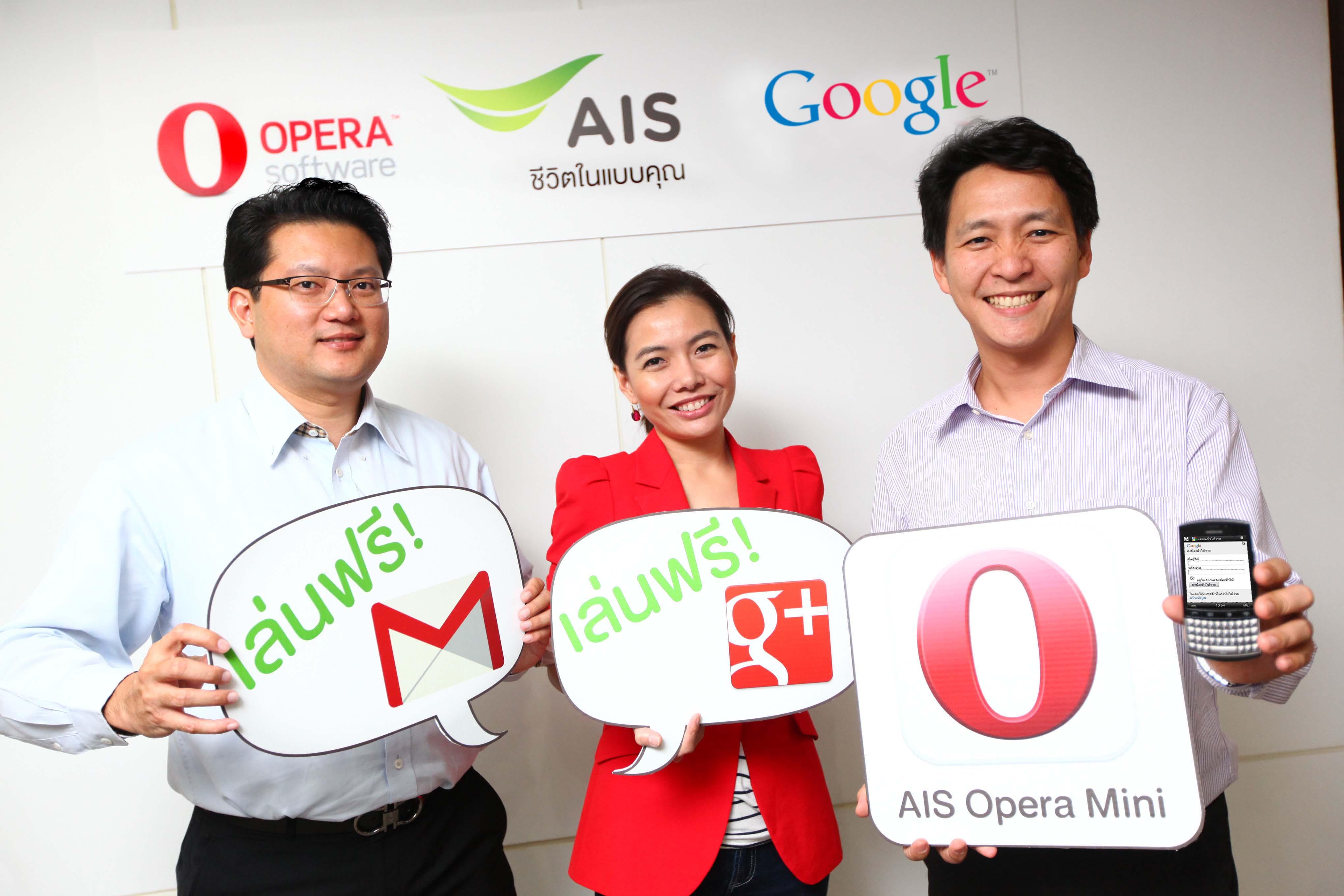 """""""AIS"""" ผนึกกำลัง """"Google ประเทศไทย"""" มอบประสบการณ์สุดล้ำ"""