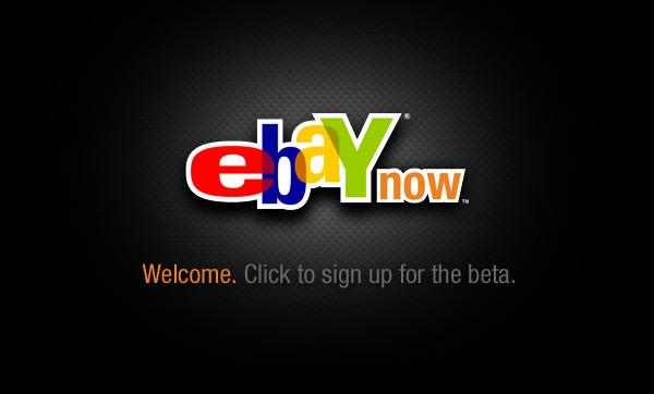แจ้งเกิด eBay Now ซื้อปุ้บส่งปั๊บในวันเดียว