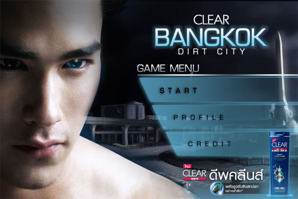 CLEAR ปล่อยแคมเปญเกมผ่าน iPhone App