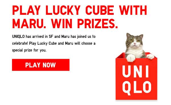 เจ้าแมวมารุ กับแคมเปญเปิดสาขาใหม่ของ UNIQLO