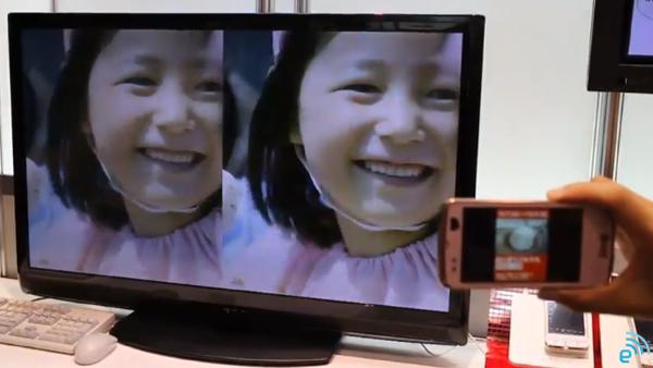 ฟูจิสึล้ำส่งคูปองจากทีวีเข้าจอมือถือฟรี!