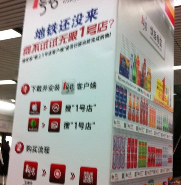 เว็บขายของจีนเตรียมรุกเปิดห้าง AR 1000 สาขาทั่วประเทศ
