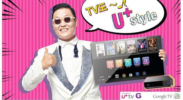 LG Uplus เปิดบริการ Google TV ในเกาหลีสไตล์กังนัม!