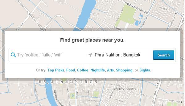 Foursquare เปิดเสรีค้นหาสถานที่แบบไม่ต้องสมัครสมาชิก