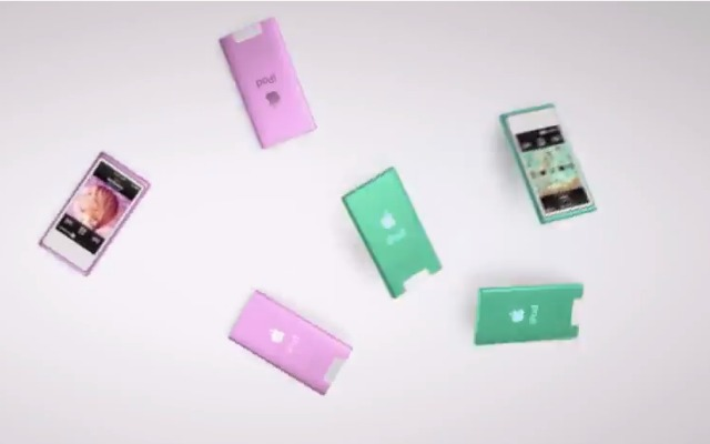 "Apple ออกโฆษณา iPod ใหม่ ""Bounce"""