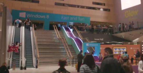 Windows 8 ขายความไวด้วยสไลเดอร์