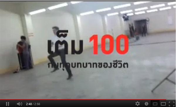 สมจริง อนันดา..ตามรอยเต๋าสมชายเหวี่ยงกลางกองถ่าย เนียนเต้นกังนัมสไตล์