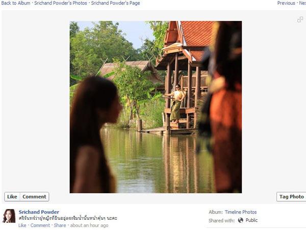 Branded Content แบบไทยๆ แคมเปญ 2 Fan Page จีบกันบน Facebook