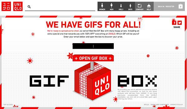 """Uniqlo จุดพลุโปรโมชันออนไลน์ """"GIF Box"""""""