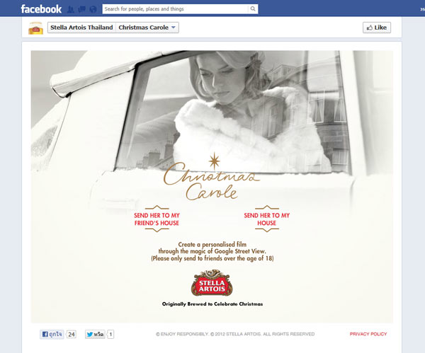 Stella Artois กับการ์ดอวยพรผ่าน Alice Eve กับเพลง Christmas Carole