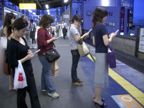 ไตรมาส 4 ปี 2012 สมาร์ทโฟน Android+iOS ครองแชร์โลก 92%