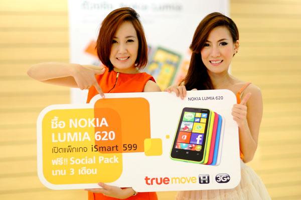 Nokia Lumia 620 น้องใหม่มาแรง ยอดจำหน่ายทะลุเป้า