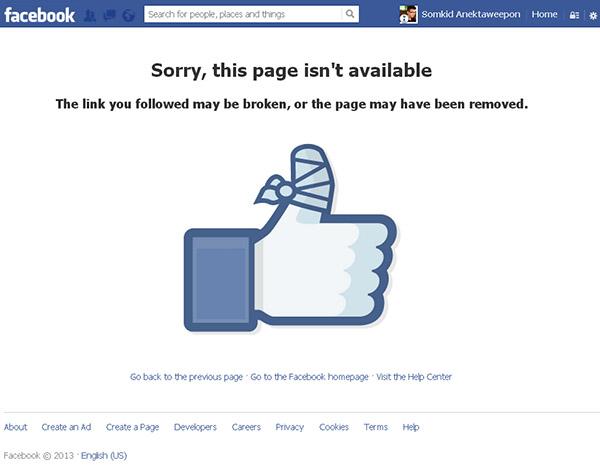 เฟซบุ๊คเล่นกับหน้า 404 Not Found บ้างแล้ว
