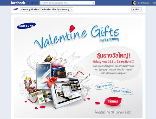 ซัมซุงจัด Feature Ranking ผ่านแคมเปญ Valentine
