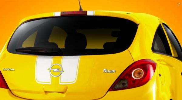 โอเปิลใช้มุขเปลี่ยนชื่อรุ่นเพื่อขายรถ…ได้ผลเลิศ
