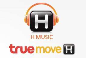 [PR] H-Music เปิดประสบการณ์ดนตรีรูปแบบใหม่