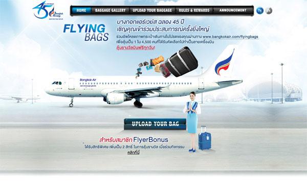 Bangkok Airways กับแคมเปญ Flying Bag
