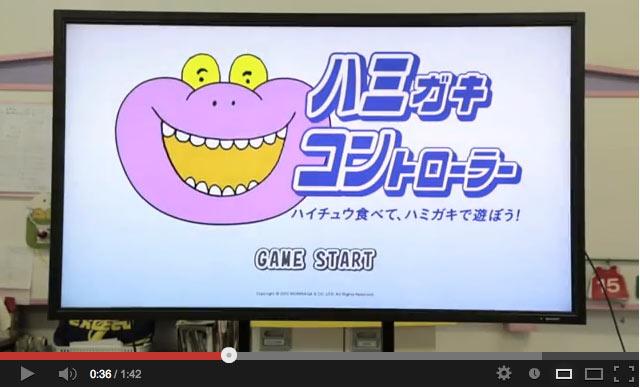 Hakuhodo สร้างแคมเปญเกมให้เด็กรักการแปรงฟัน