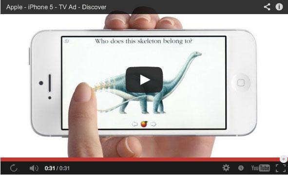 Ad โฆษณาโชว์ความฉลาดของ iPhone 5