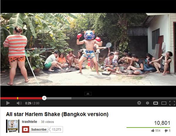 Tiger Beer + TrashersBangkok ปล่อยไวรัล Harlem Shake