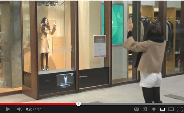 Retail กับประสบการณ์ใหม่ผ่าน Kinex เทคโนโลยี