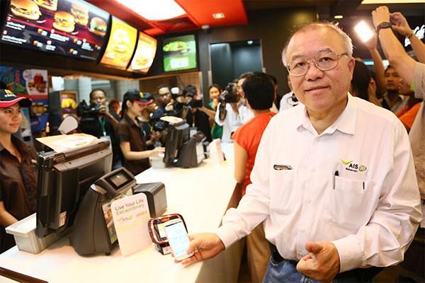 AIS + Rabbit นำนวัตกรรม NFC สู่เมืองไทย