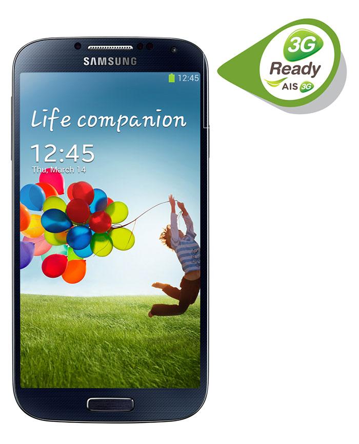 AIS-Samsung-Galaxy-S4