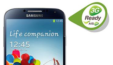 AIS เปิดให้จอง Samsung Galaxy S4 แล้ว