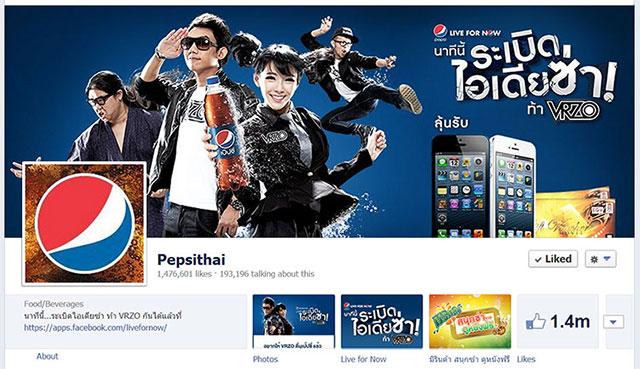 Pepsithai-Facebook-VRZO2
