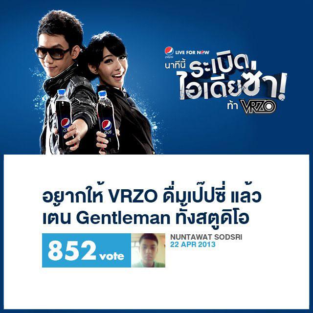 Pepsithai-Facebook-VRZO3
