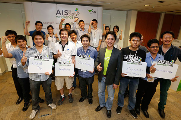 AIS Startup เผยโฉม 5 ทีมนักพัฒนาเลือดใหม่