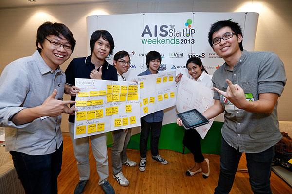 เก็บบรรยากาศ AIS The Startup Weekends