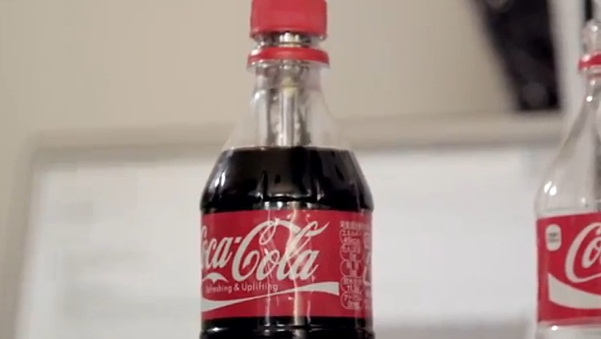 cocacolaRemixBottle2
