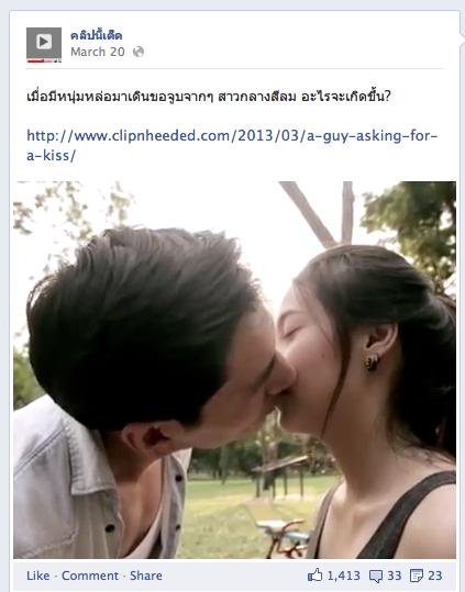 facebook-video-ads4