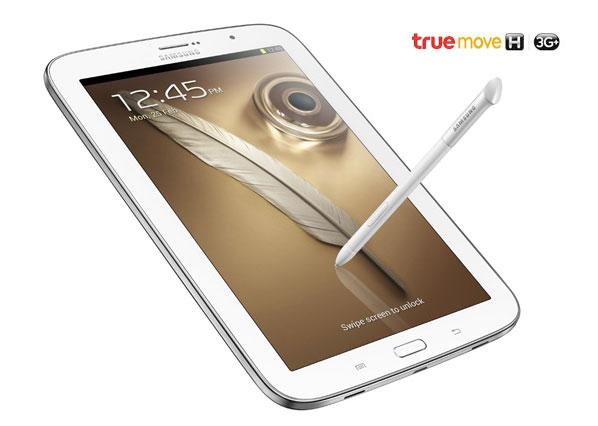 TRUE Move H เตรียมอวด Samsung Galaxy Note 8.0