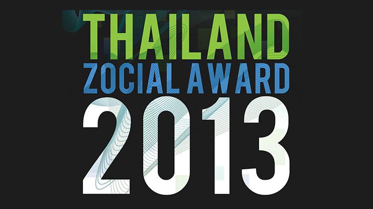 Zocial Award 2013 ครั้งแรกของไทย