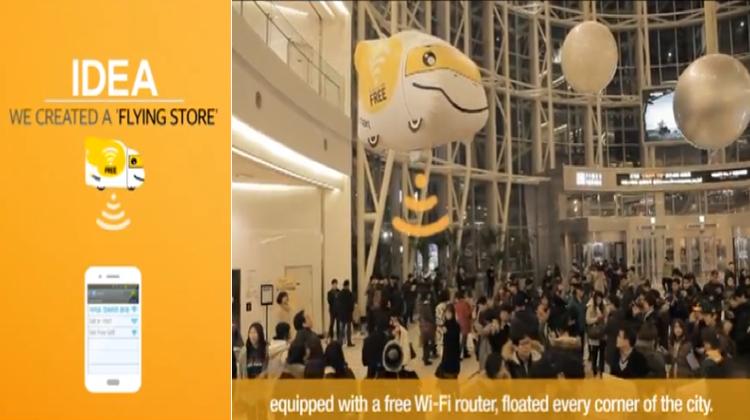 E-Mart แจกไว-ไฟฟรี พร้อมซุปเปอร์ฯ เคลื่อนตัวไปกับเราได้ทุกที่