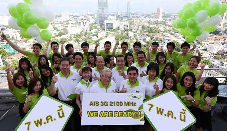 สิ้นสุดการรอคอย พร้อมแล้ว AIS 3G 2100 MHz