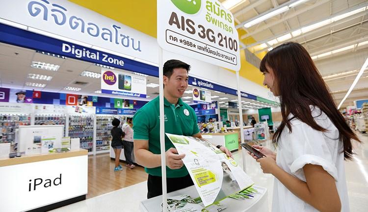 เอไอเอส จับมือ เทสโก้ โลตัส ร่วมประกาศความพร้อม 3G 2100