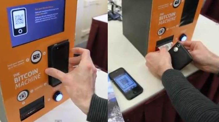 มาแล้ว ATM เปลี่ยนเงินสดเป็นเงินดิจิตอล