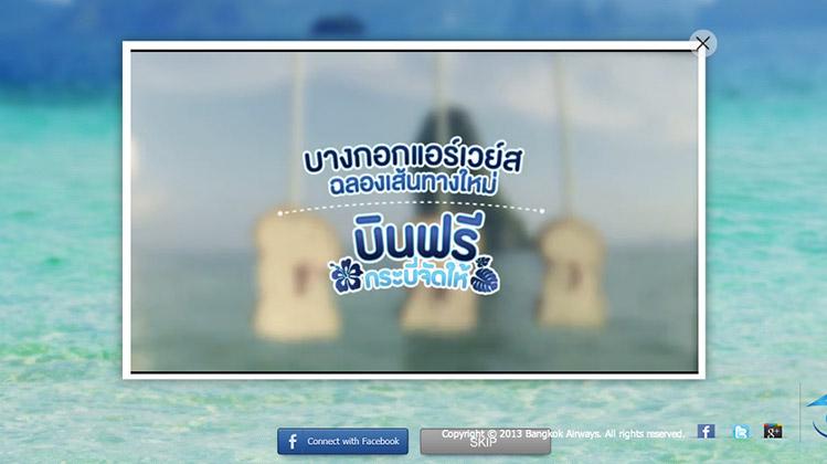 Bangkok Airways จัดเรียลไทม์ Live แคมเปญ Fly Free Krabi