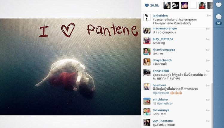 janie-thien-pantene5