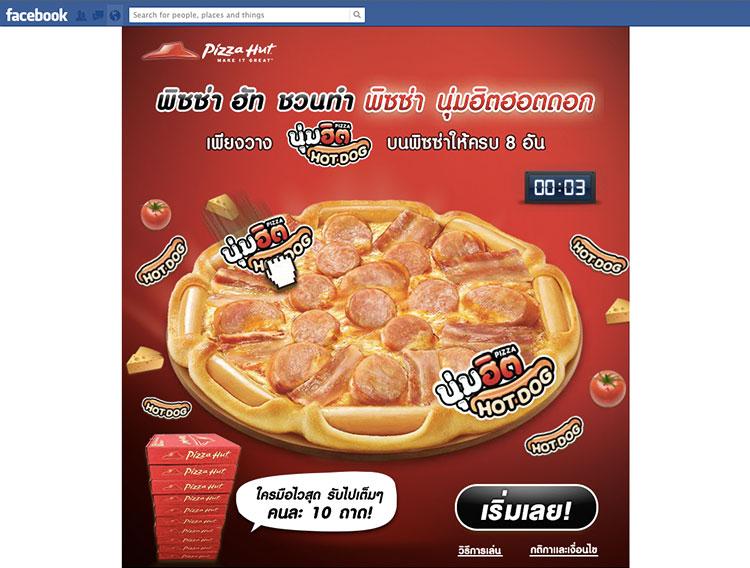pitzza-hut-hotdog2