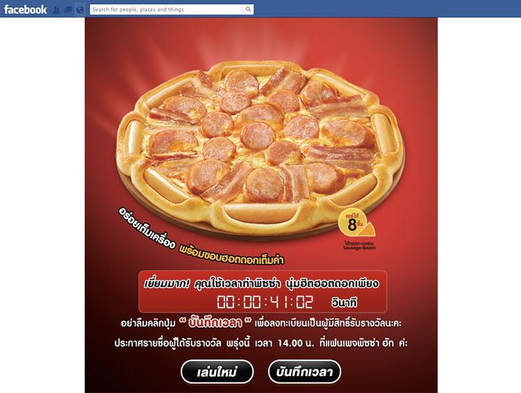 pitzza-hut-hotdog6