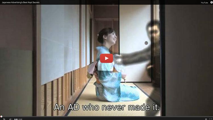 """ขายซูชิด้วยความ """"FAKE"""" ของเบื้องหลังโฆษณาญี่ปุ่น"""