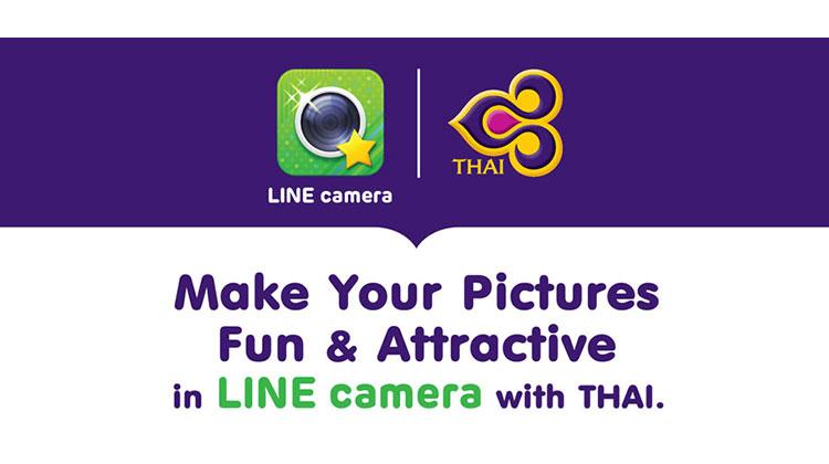 การบินไทย เปิดตัว LINE Camera