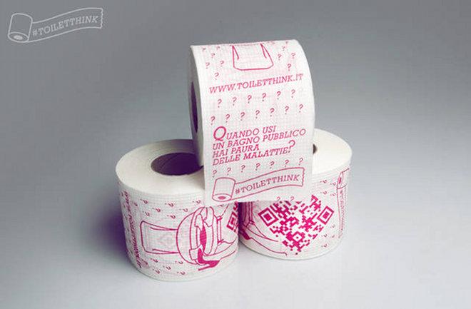 toilet-qr-code2