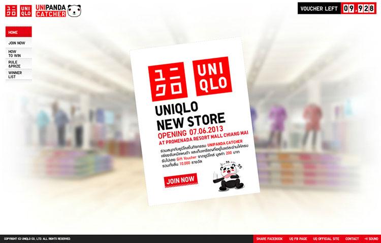 uniqlo-new-store